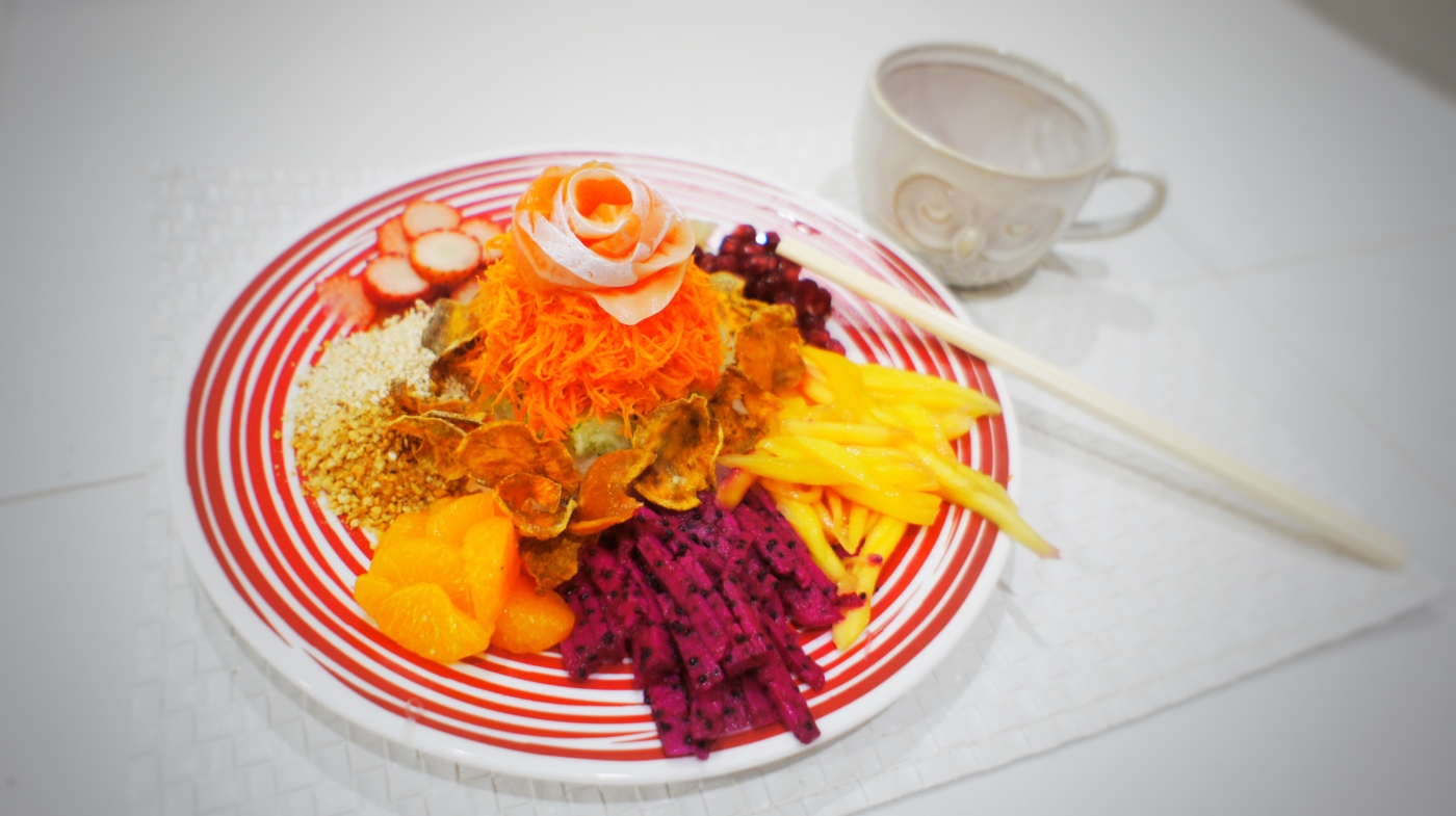 Fruit Yusheng